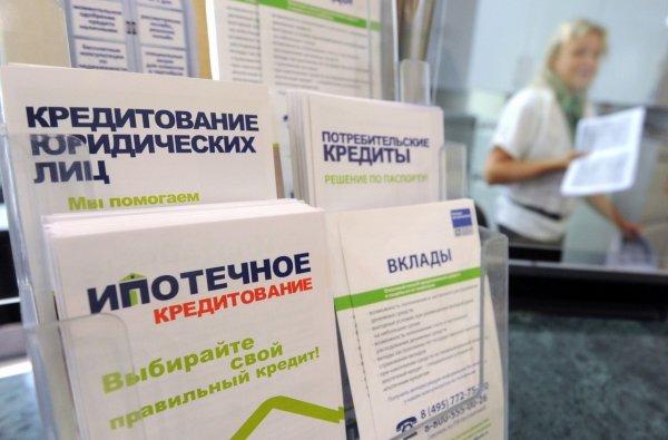 Владимир Ефимов: кредитование населения в столице выросло на 22,8% за первые четыре месяца года