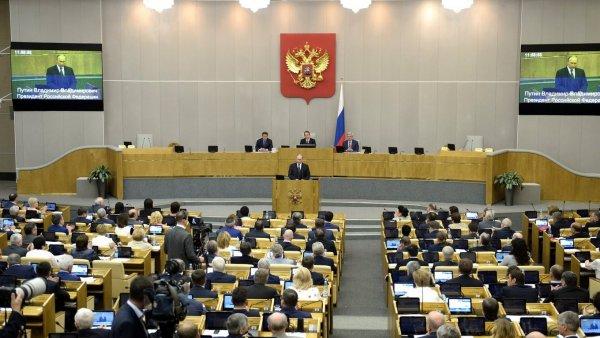 В Госдуме раскрыли размер пенсии и зарплаты депутатов