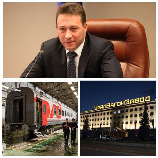 Экс-полпред президента стал председателем совета директоров Уралвагонзавода