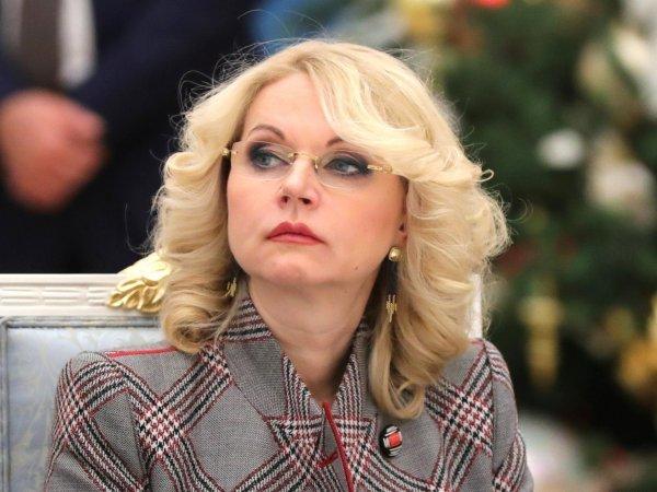 Татьяна Голикова рассказала об увеличении материнского капитала