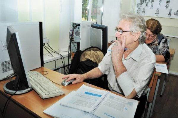 Заммэра Москвы Наталья Сергунина отметила высокую квалификацию специалистов старше 50-ти лет