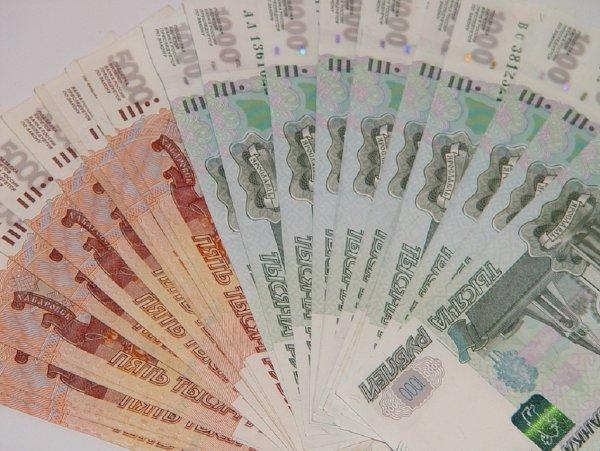 Власти предрекают рост средней зарплаты в Ростове к 2020 году до 41 тысячи рублей