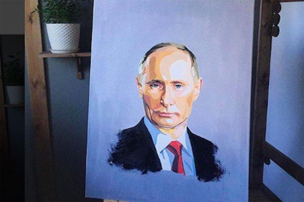 Художница из Волгограда создала портрет Путина в честь его дня рождения