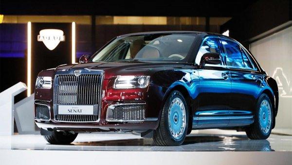 Немцы дали высокую оценку автомобилям Aurus
