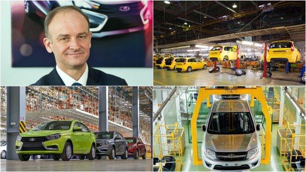 Компания «АвтоВАЗ» сменила вице-президента по качеству