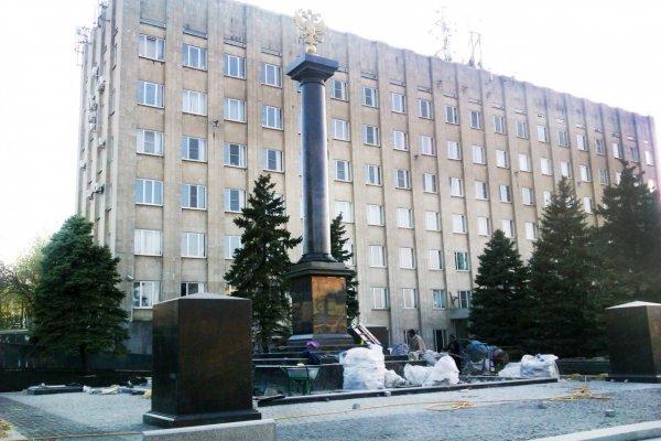 В администрацию Таганрога прислали банку с «городским воздухом»