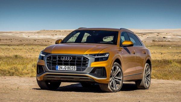 Новое кросс-купе Audi Q8 для России оценили в 5,1 млн рублей