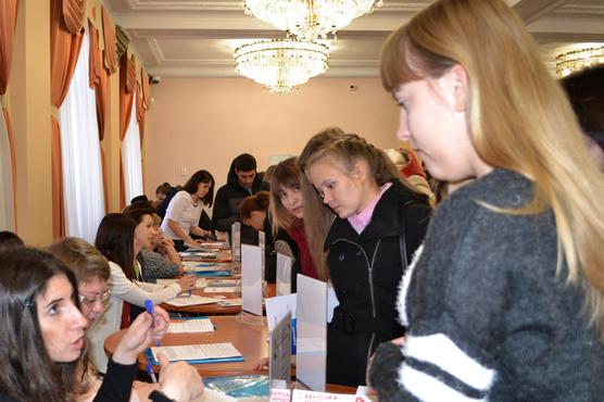 Для тюменской молодежи пройдет День занятости