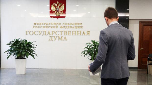 День учителя в России может стать выходным днем