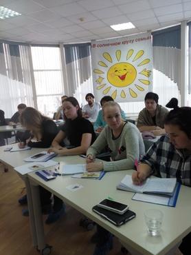 В Тюмени открывается Школа для родителей особенных детей