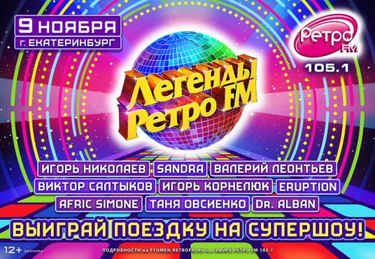 Розыгрыш билетов на фестиваль