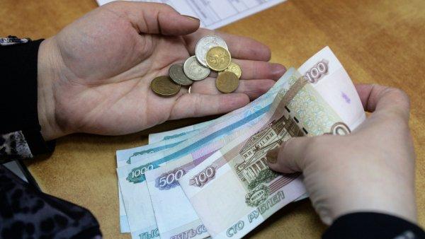 Омская область получит 300 млн рублей на увеличение МРОТ