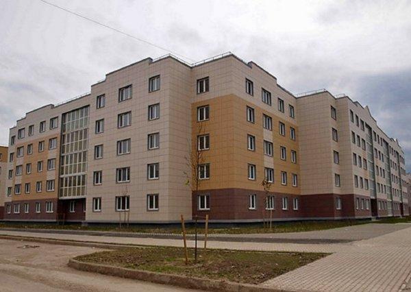 В ЛДПР советуют выдавать россиянам ипотеку с 14 лет