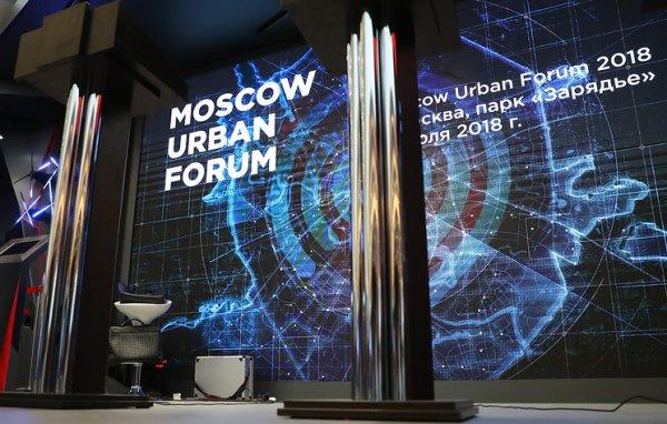 Владимир Ефимов выступил с докладом на сессии «Экономика мегаполиса будущего. На что делать ставку?»