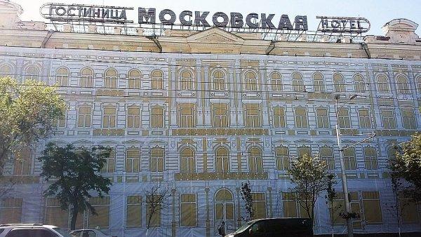 Гостиницу «Московская» в Ростове продают на Avito на 220 млн рублей