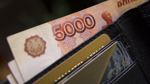 Названы самые высокооплачиваемые вакансии Воронежа в сентябре