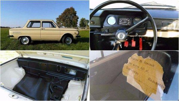 Новый ЗАЗ-968 «Запорожец» подешевел вдвое и продается за 30 000 евро