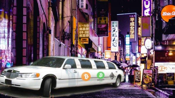 В японских лимузинах вводят новый способ оплаты услуг криптовалютой