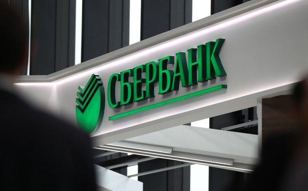 Сбербанк в свой день рождения устроит клиентам «Зеленый день»