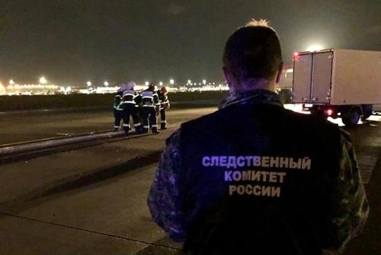 Самолет раздавил 25-летнего мужчину на взлетно-посадочной полосе