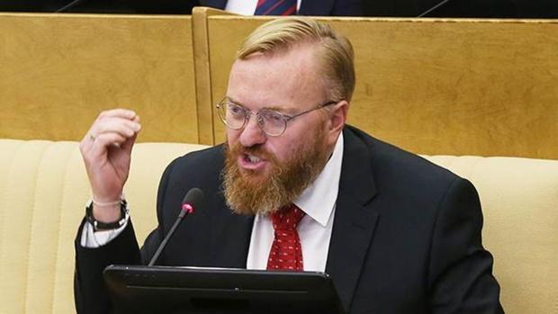 Депутат Госдумы предложил ограничить доступ к Инстаграму