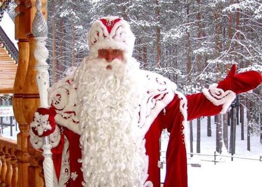 Поздравьте Деда Мороза вместе с