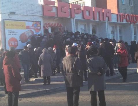 Покупатели устроили давку из-за докторской колбасы по 79 рублей