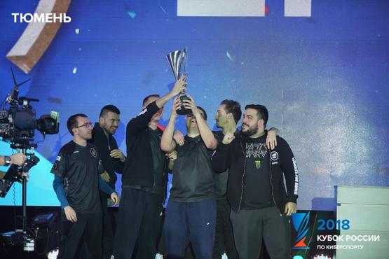 Киберспортсмены, приехавшие на Открытый Кубок России, по достоинству оценили Тюмень