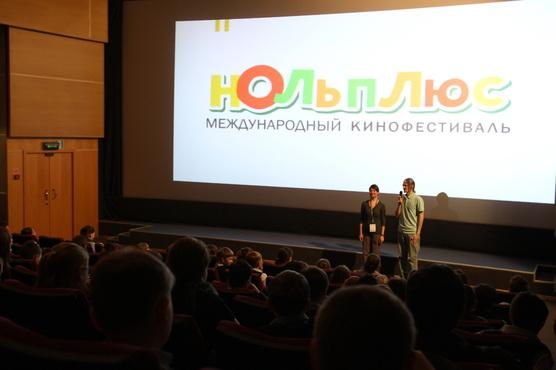 Тюменский проект «Ноль плюс» реализует проекты в Тобольске