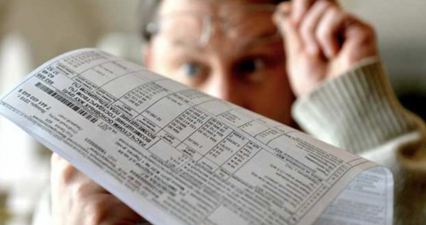 В России с 1 июля вырастут коммунальные платежи