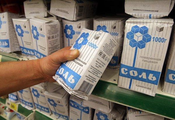 Поваренная соль исчезнет с прилавков российских магазинов