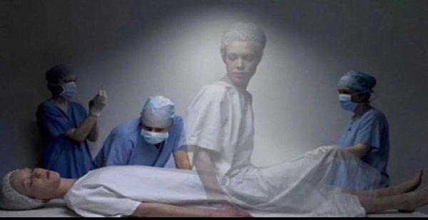 Ученые назвали причину галлюцинаций у людей в состоянии клинической смерти