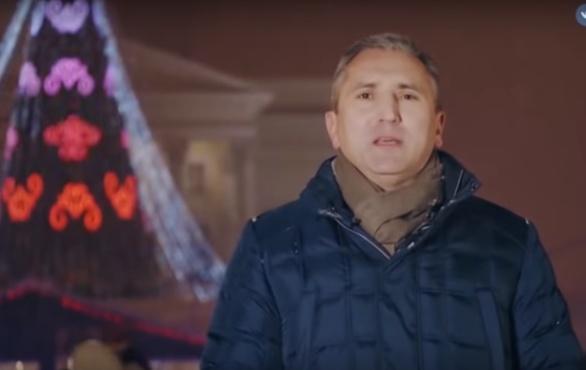 Александр Моор поздравил тюменцев с наступающим Новым годом - видео