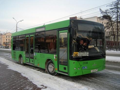 В тюменском общественном транспорте подорожает проезд