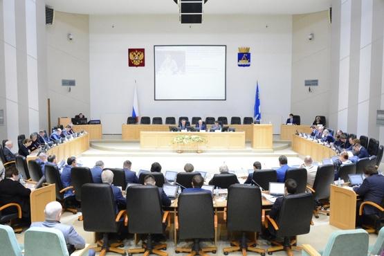 Слово обществу: на заседании Тюменской городской думы общественники высказали свое мнение