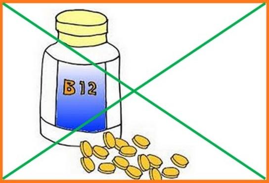 Витамин В12 назван опасным для здоровья человека