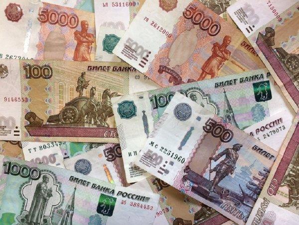 В России предложили увеличить МРОТ в два раза