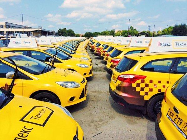 Водители «Яндекс.Такси» провели забастовку в Ростове