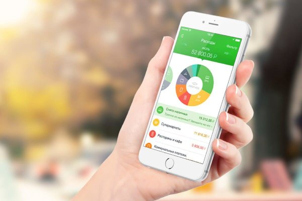 «Извините, ошиблись!»: Мошенники снимают деньги с карты Сбербанк через SMS-сообщения