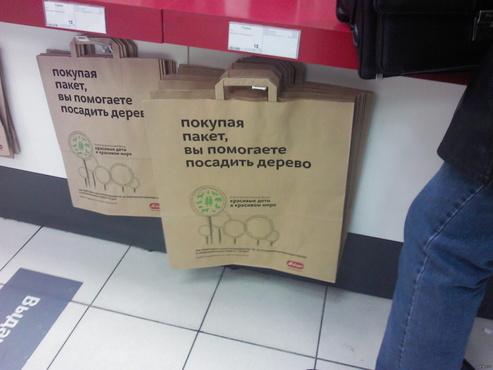 В Тюмени работает магазин, в котором не любят упаковки