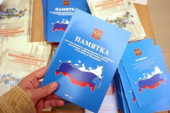 В Тюменской области готовы принять соотечественников из-за рубежа