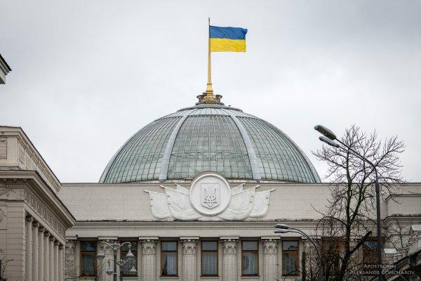 «Больше ада»: Верховная Рада Украины призывает разрешить марихуану
