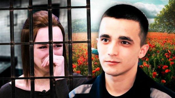 Из заключённого в юристы: Насильник Шурыгиной изъявил желание стать адвокатом