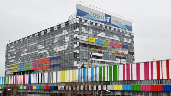 Крышуют телевидение: «Первый канал» и «Газпром» подминают под себя мнение россиян