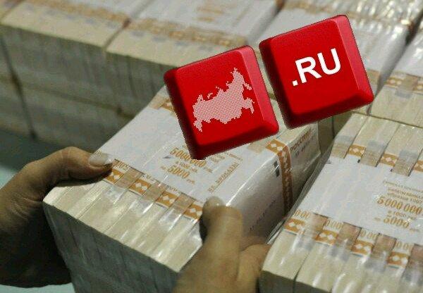 Будем работать до 100 лет?: Подорожавший Рунет грозится России второй «пенсионной реформой»