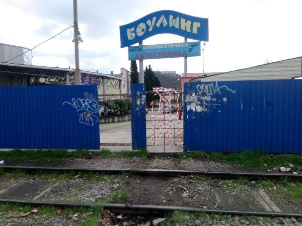 «На три буквы, но не в Уфу»: От лица РЖД нецензурно обругали жителей Туапсе