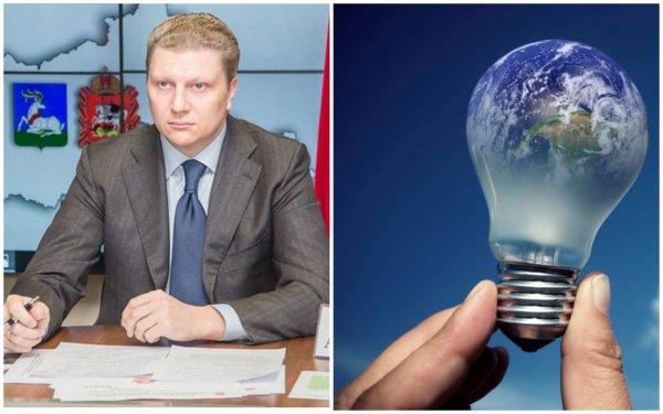 «Час Земли» в России: Глава Одинцовского района намерен спасти планету