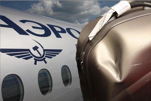 «Разобьём багаж и не заплатим»: «Аэрофлот» уклоняется от компенсаций пассажирам