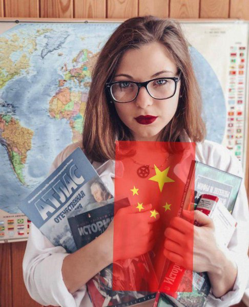 «Это недоступная для нас роскошь»: китайские пользователи интернета оценили «эротический» флешмоб российских педагогов