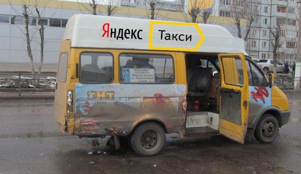 «Яндекс.Маршрутка»: Водители такси от Яндекса начали брать несколько пассажиров в одну поездку